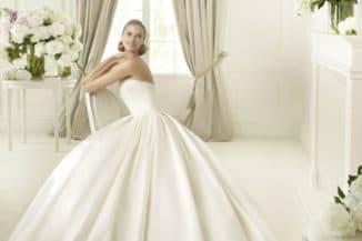 Наряды для невест от Проновиас