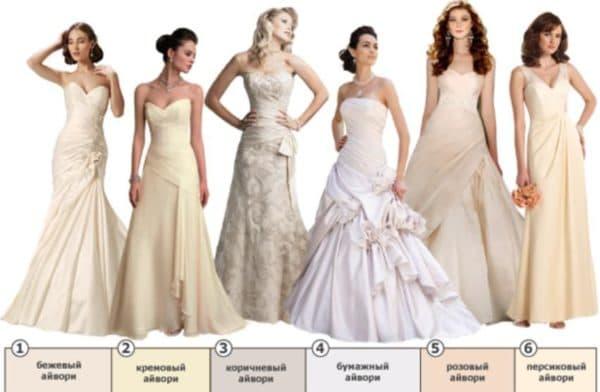 Оттенки свадебных платьев цвета айвори